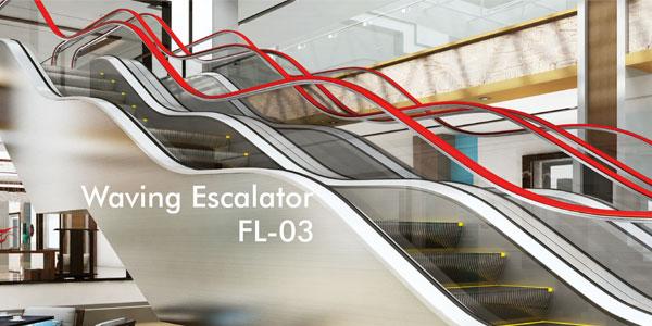 Waving Eskalator